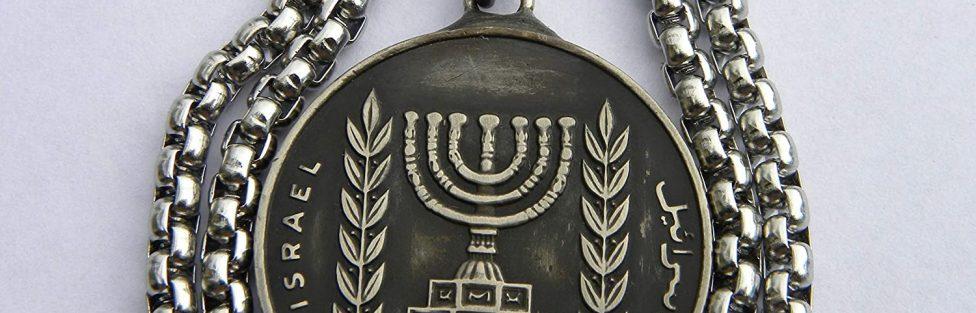 Hanukkiah and Hebrew Jewelry